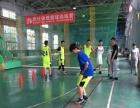 优仕体育篮球训练营