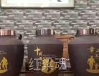 红粱魂加盟 快餐 投资金额 20-50万元