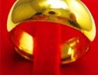 北京老凤祥千足金黄金首饰回收多少钱一克 嘉园附近上门回收黄金