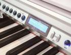 克拉乌泽数码钢琴厂家发货 招全国代理商