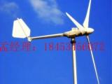 新疆地区晟成2000w小型风力发电机