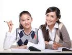 广州海珠初三1对1个性化辅导物理同步辅导,一对一辅导