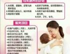 高级催乳师 产后康复师培训班,广州老师到场教学