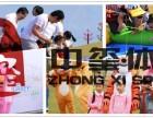 武汉企业趣味运动会/职工运动会/体育赛事/亲子活动策划