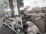 甩卖分切机系列,高性价层叠式柔版印刷机供销