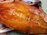 烤薯加盟满街飘香的烤薯味道