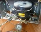 专业家电制冷、维修、移机、冲氟、洗衣机