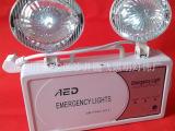 厂家直销外贸出口应急灯消防应急灯双头应急照明灯LED出口指示灯