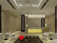合肥快捷宾馆装修,酒店宾馆设计装修首选合肥枫雅装饰