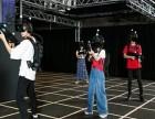 即视互动VR主题游乐馆市场怎么样?VR主题游乐馆加盟条件