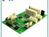 PCBA生产厂家 SMT贴片加工 电路板抄板打样 芯片解密