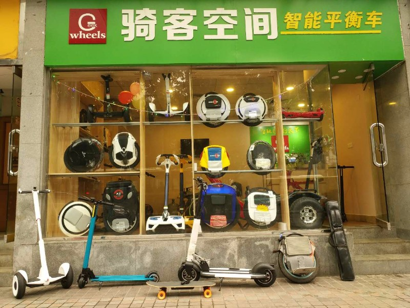广州电动思维车