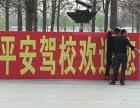 郑州平安驾校怎么样?