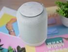 深圳纽斯便携式蓝牙音箱 防水 收音 Smart Bloom