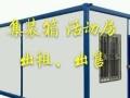 住人集装箱活动房,可配上下铺、空调,设施齐全