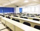 出租川大大学旁共享教室