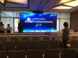 茂名舞台设备租赁 舞台搭建租赁 视频LED大屏幕设备 桁架