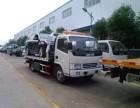 汕头澄海区24H汽车救援拖车电话多少1澄海汽车搭电换胎电话
