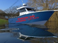 9.7米铝合金材质钓鱼艇厂家供应,常州春风可定制