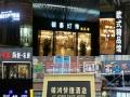 专业门头,发光字制作安装,楼顶大字,楼体亮化工程
