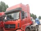 低价出售二手东风天龙 欧曼 解放j6 德龙 豪沃二手货车