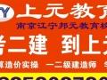 工程预结算质量控制7招就搞定2南京土建预算培训