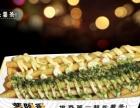 薯阿哥30公分大薯条火爆项目加盟技术设备货源