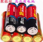 高品质7号5号普通电池批发玩具早教机专用厂家品牌浙江义乌