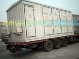 沧州信合预制舱厂家定制设备预制舱,预制舱式变电站