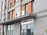 標準廠房出售 600平起 嘉興蘇州南通湖州常州無錫南京等