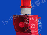 亚松YS-05A声光报警器高分贝警报器/船用大功率声光报警主机