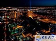 君行天下华人旅行社 -洛杉矶 拉斯维加斯 南美阳光六日游