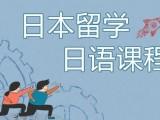 重庆日语培训 JLPT考级小班 免费试听