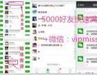 微信引流客源 经典 爱润妍微商如何找到精准客户