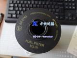 樱花燃油粗滤EF-2702 现货