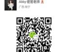 桂林电脑办公软件PPT/Excel/Word培训
