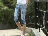 夏季新款男式修身韩版小脚七分牛仔裤 7分裤子弹力中裤大码