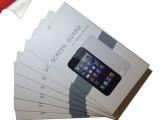 新品 find7手机贴膜 X9007手机保护膜 手机膜批发厂家直