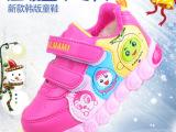 冬季儿童短靴棉鞋加厚长毛绒男女孩雪地靴保暖小童闪灯魔术粘防滑