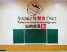 太仓名思教育小学初中高中一对一课外辅导