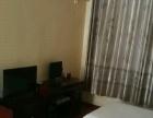 户县家庭旅馆600元/月 拎包入住