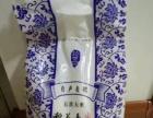纯五常大米稻花香