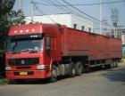 重庆到忠县货物运输公司,大小件行李托运,调度回程车顺风车承运