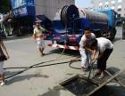 西安专业疏通马桶,疏通下水道,卫生间除异味,化粪池隔油池清理