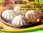 湘潭早餐店加盟,小面积开店立业,4季热销,生意红火