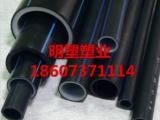 北京给水管_明塑塑业科技优质PE给水管供应