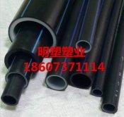 明塑塑业科技优质HDPE硅芯管供应——岳阳HDPE硅芯管