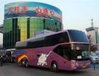 郑州到北京大巴郑州到北京汽车在哪坐