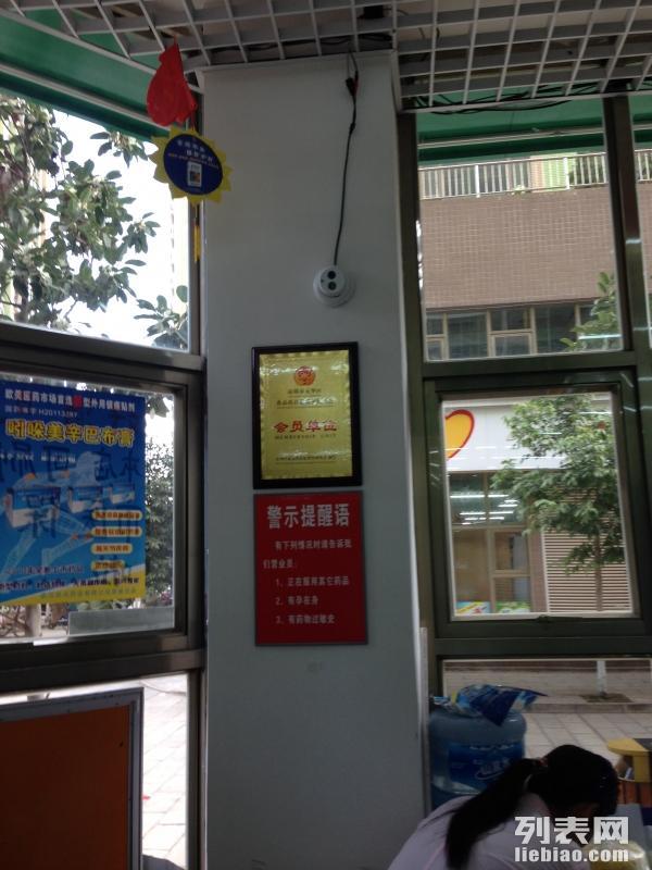 云南省最低价安装 监控摄像头 监控维修与维护 综合布线