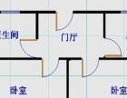 房山【西河沿小区】南北通透 交通便利 满五年唯一住房